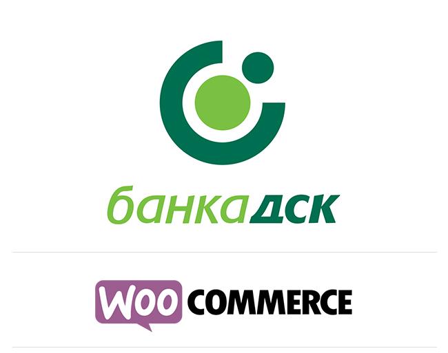 Модул за разплащания чрез Банка ДСК за WooCommerce.
